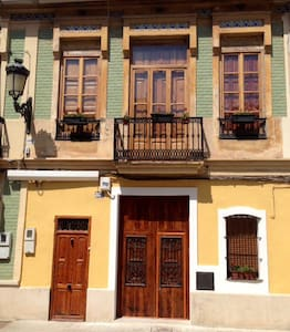 Beautiful apartment very close to the beach - València - 公寓