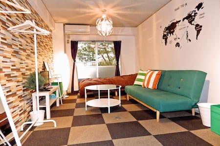 Pleasant Flat @ Fantastic Location T21 - Fukuoka-shi - Appartement