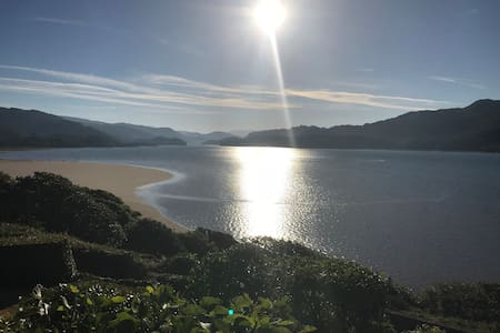 Snowdonia Mawddach view Glamping tent