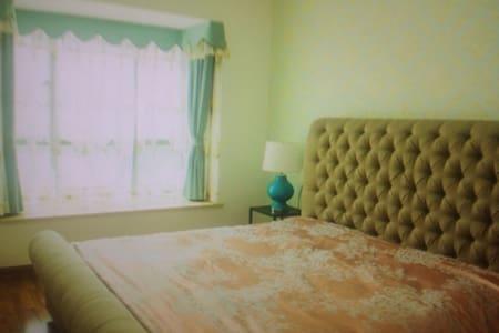 Korean garden apartment - 埃巴尔 - Wohnung