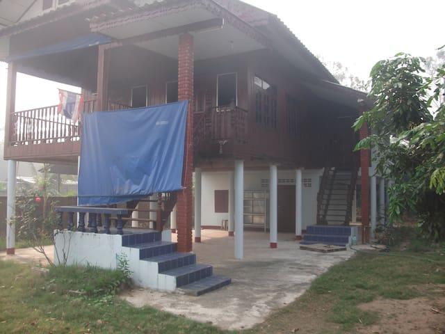 Mae Sai Home - Mae Sai - Maison