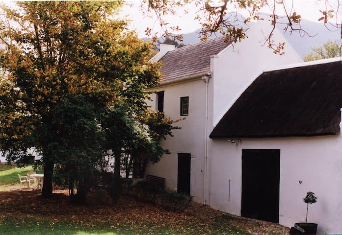 Kadie Cottage - สเวลเลนดัม