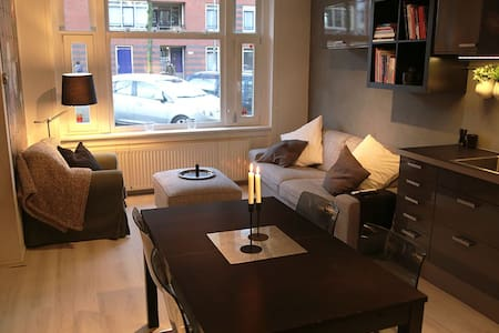 Modern, Cozy & Stylish @hip area: Amsterdam East! - Amsterdam