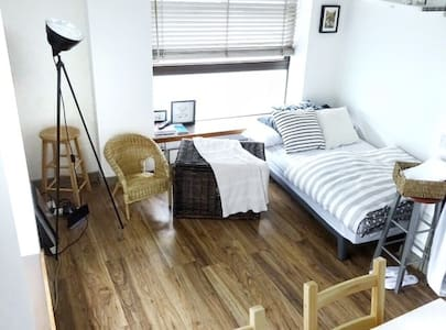 Cosy Room between Oxford Street and Regent's Park - London