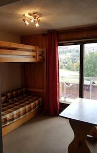 STUDIO CENTRE LA TOUSSUIRE  SAVOIE - Fontcouverte-la-Toussuire - Condominium