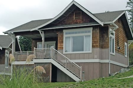 PRIVATE Hot Tub on deck 1 bdrm Wyndham Deer Harbor - Deer Harbor - 公寓
