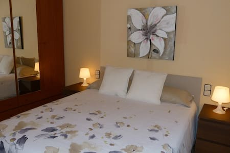 Apto. ideal para visitar zona Olot - Olot - Apartment