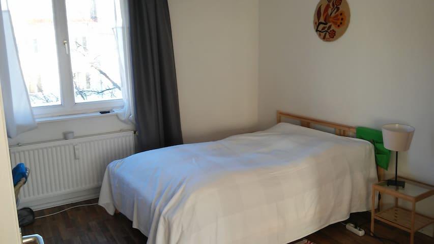 A quiet, cozy bedroom in good location