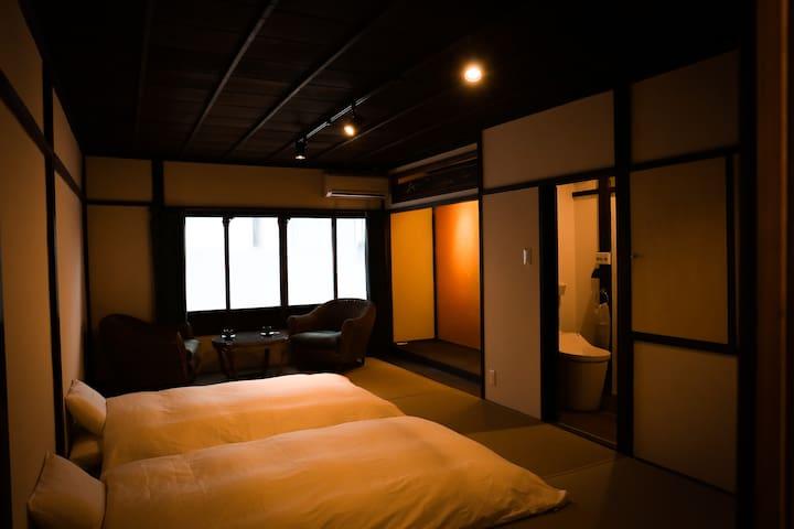 West Tatami room  ----Hello Hostal