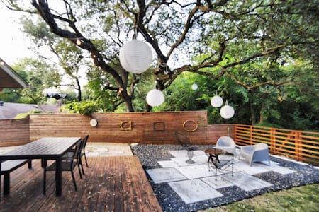 Family-friendly Modern Sanctuary - Austin - House