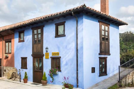 Casa Rural Completa en el corazón de Asturias - Villanueva