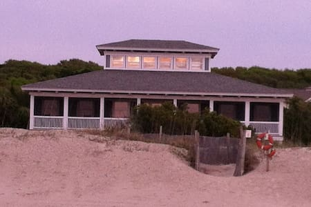 OCEAN FRONT TIMBERFRAME HOUSE - Bald Head Island - House