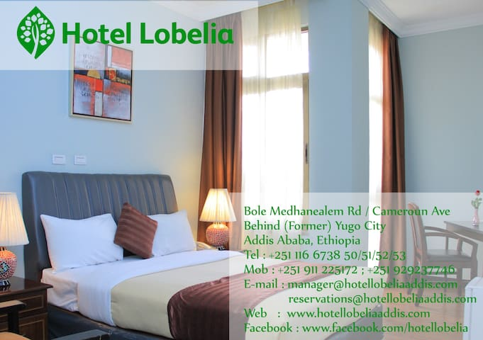 Hotel Lobelia - Addis Ababa - Bed & Breakfast