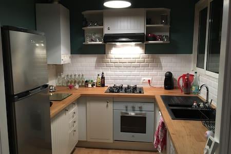 Appartement avec vue sur Marmande - Marmande - Apartment - 2