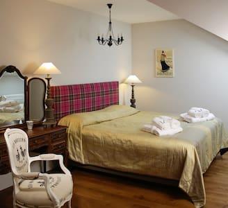 Komfortowy apartament dla max 6 osób - Krynica-Zdrój - Квартира