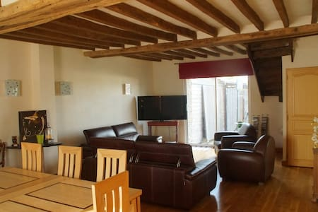 Grande Maison pour la famille proche de Laval - Quelaines-Saint-Gault - Casa