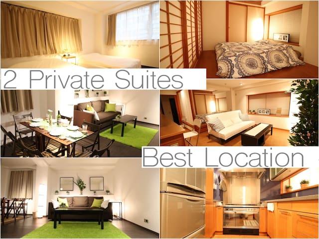 2 min JR station! max 12 pax! 2 private flats! - Toshima - Apartamento