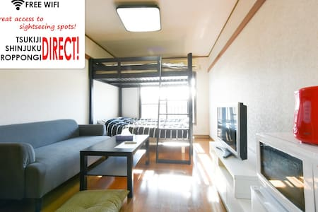 #2 New!!【Max5pax】BIG Room SHINJUKU 12min(FreeWiFi) - Shinjuku-ku