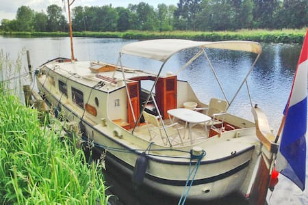 ❖ Old Historic Boat close to A'dam❖ - Monnickendam