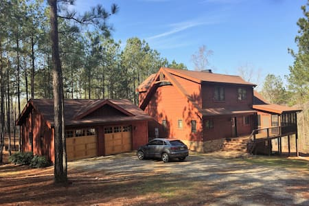 Beautiful and Cozy Home - Lincolnton