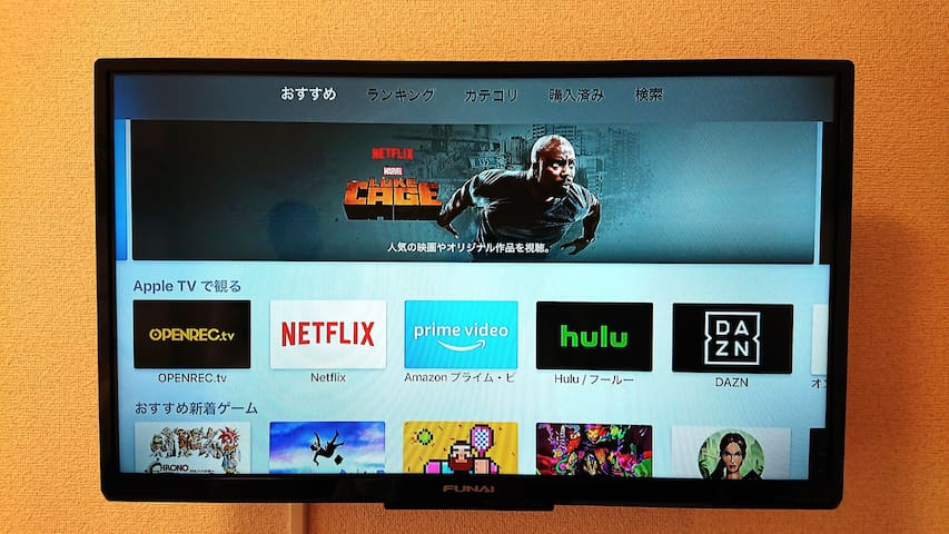 Apple TV②