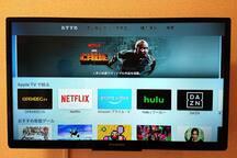 Apple TV②