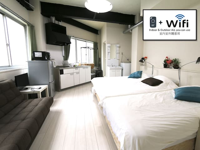 NT2 6 mins from Umeda, Free Pocket Wifi 4pax
