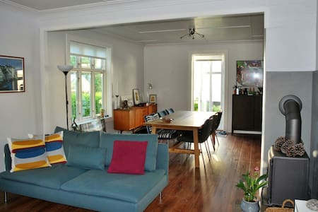 B&B in a peaceful and central area - Stavanger