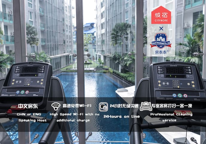【Pattaya-CCR】精装一居室公寓|步行至芭提雅海滩|网红泳池健身房|芭提雅核心区域|高端物业