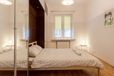 ♥ Superb room in front of Central Railway Station - Warszawa - Apartment