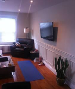 Modern Relaxed Comfort - Dartmouth - 公寓