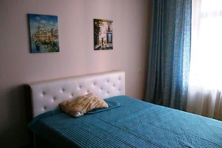 Добро пожаловать в уютную квартиру в центре города - Nizhniy Novgorod - Appartement