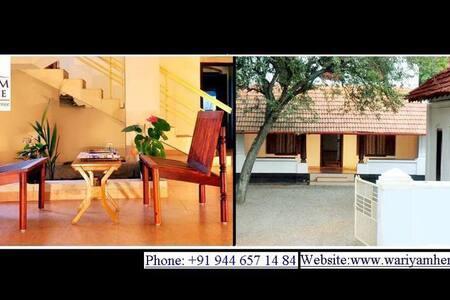 Wariyam Heritage - Thrissur