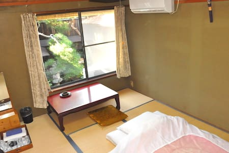 Traditional japan style Inn Nera airport nagoya203 - Tokoname-shi