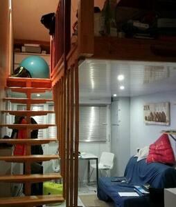Studio confortable avec tous le necessaire - La Ville-aux-Dames