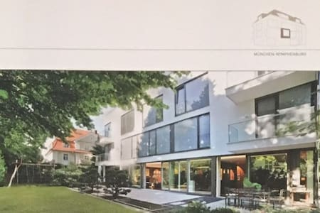 1 - MODERN DESIGN HOUSE NYMPHEMBURG - München  - House