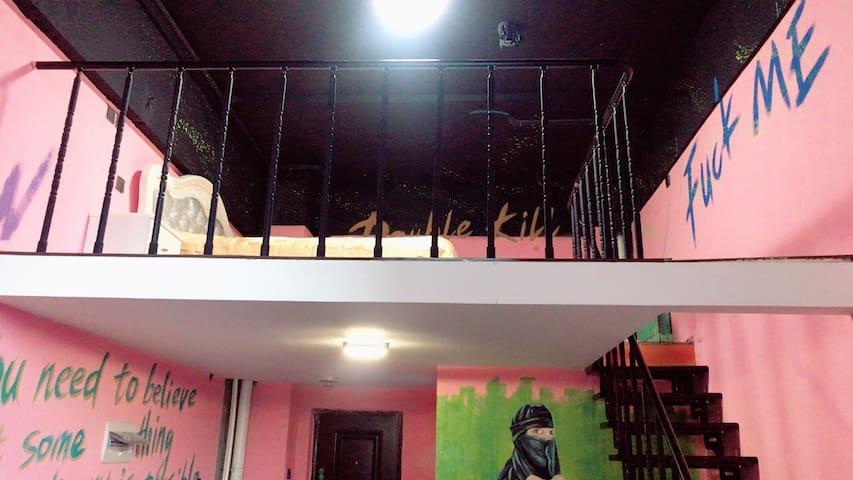 沈阳新南站另类loft公寓