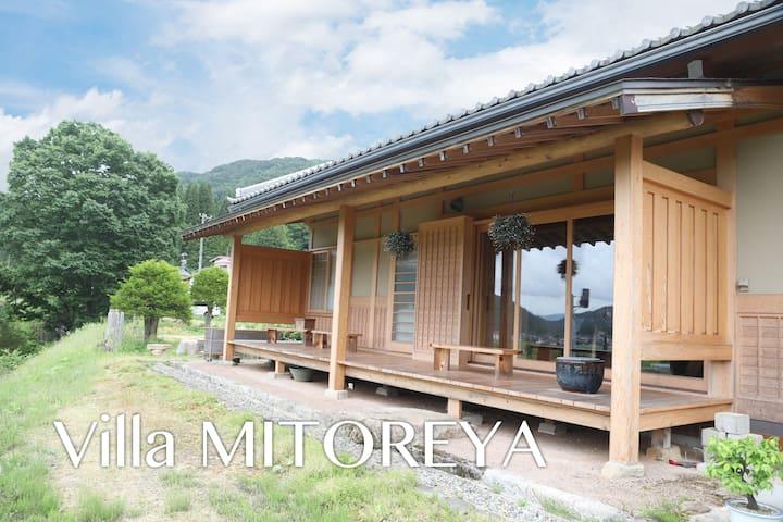 Villa みとれ屋/Villa MITORE-YA