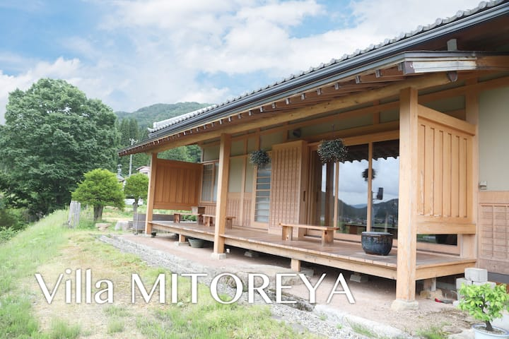 Villa みとれ屋/Villa MITORE-YA 飛騨山麓の数寄屋造平家