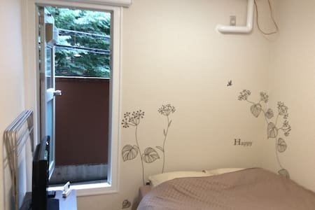 Near Shin-Osaka Station! NEWLY opened roomNo.202 - Ōsaka-shi