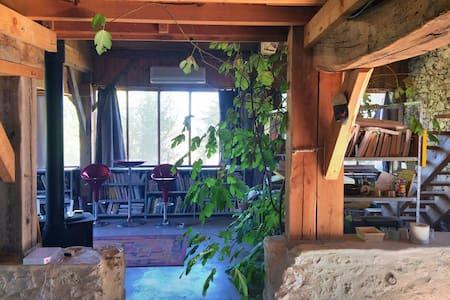 Loft dans une ancienne grange gersoise - Sirac