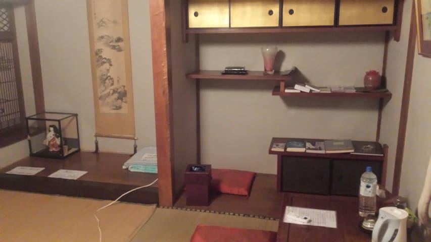 Genuine  Japanese  room