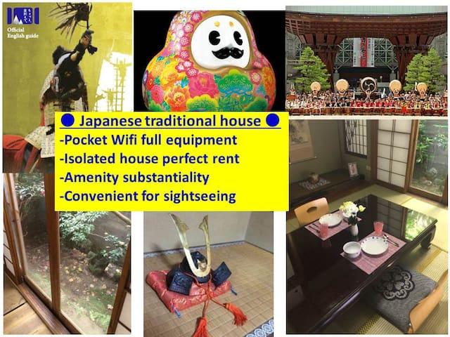 ④金澤八旅 橋場(Hashiba) /Traditional Japan-style  House