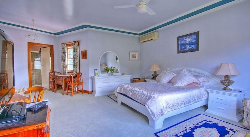 Juparana Room at Melville House B&B - East Lismore - Byt