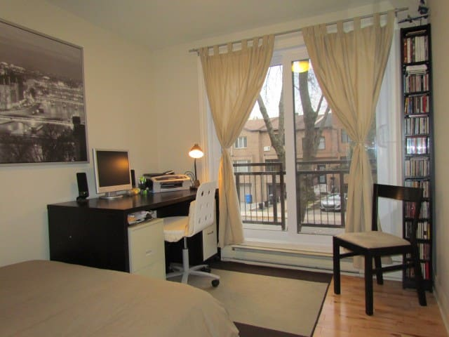 Cute nice and bright room Nun's Island MONTREAL - Montreal - Departamento