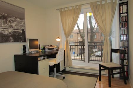 Cute nice and bright room Nun's Island MONTREAL - Montreal - Apartment