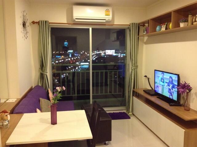Lumpini MegaCity Bangna Condominium