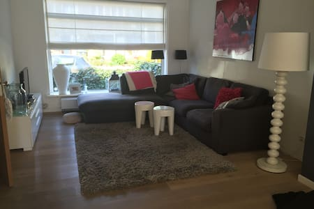 Great family house nearby Amsterdam. - Amstelveen - Dom