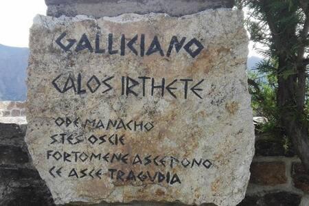 Casa nel borgo della Magna Grecia