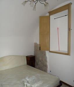 CASA VACANZE MINI HABITAT APPARTAMENTO 3 - Monte Santa Maria Tiberina, - 公寓